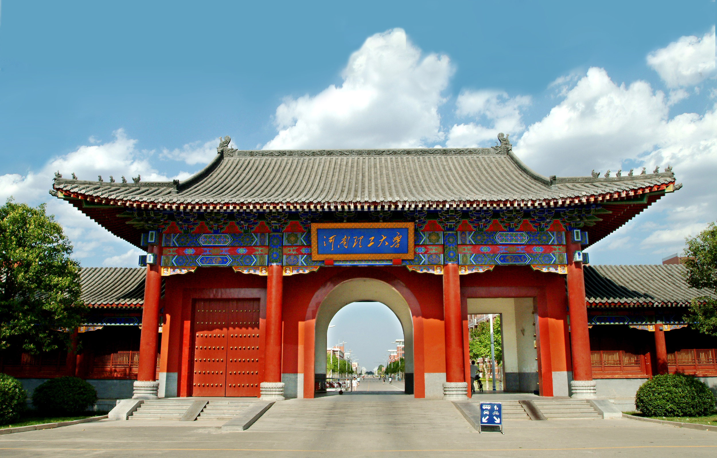 河南理工大学的知名度怎么样?在全国的排名又是多少?
